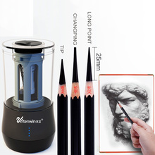 TEN-WIN Electric Pencil Sharpener creative Dual Purpose Multifunction Automatic Art Learning Sketch Pencil Electronic Sharpener