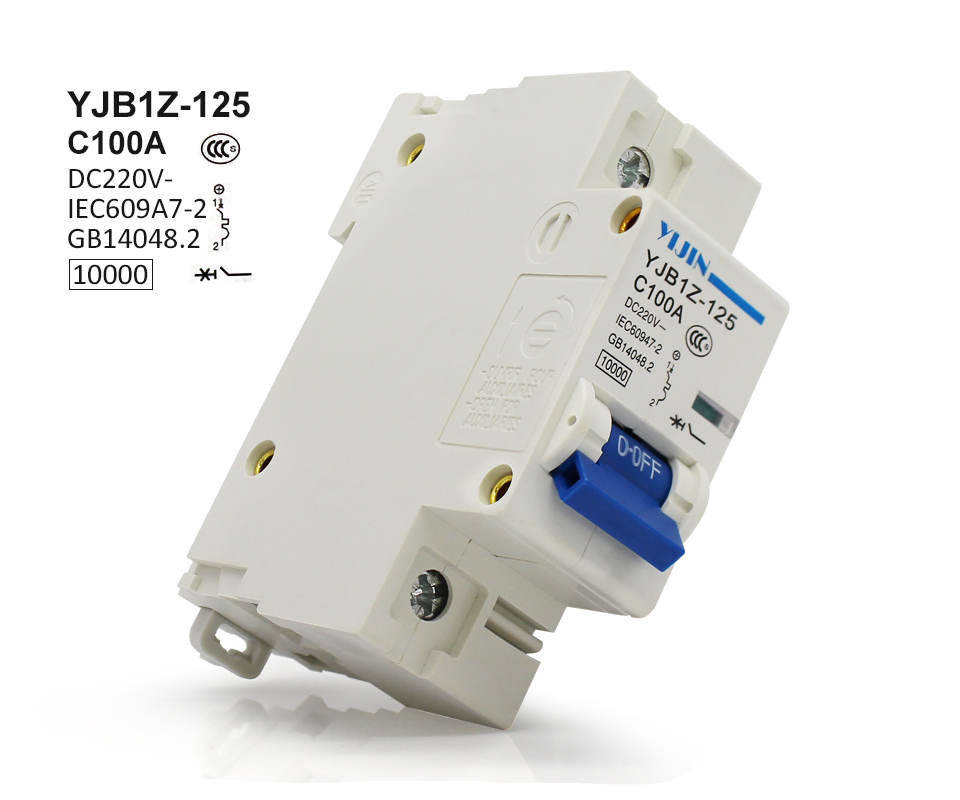 (20 pieces/lot) 1P 100A DC220V DC Circuit breaker MCB For PV Solar system Shipping by Fedex or DHL