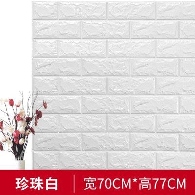 Behang zelfklevend 3D muurstickers baksteen patroon botsingsschuim - Huisdecoratie