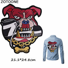 ZOTOONE Cool Fashion Large Punk Dog Patches for Clothing Iron on Embroidered Garment Applique Embroidery Patch Clothes Accessory