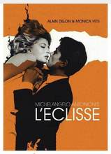 O ECLIPSE Filme Alain Delon Monica Vitti Francisco Art Wall Decor Imprimir Silk Poster(China)