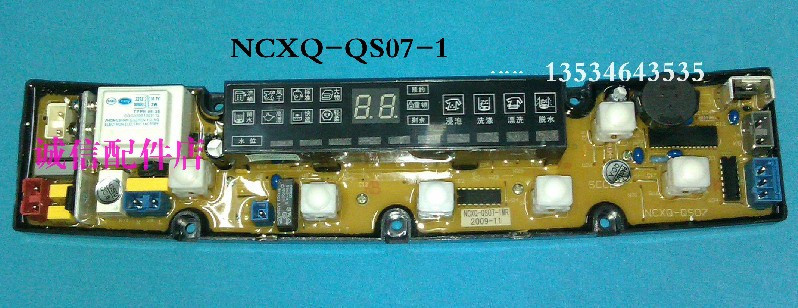 Free shipping 100% tested for kangjia washing machine control board NCXQ-QS07-1 Computer board on sale free shipping 100% tested for washing machine board konka xqb60 6028 xqb55 598 original motherboard ncxq qs01 3 on sale