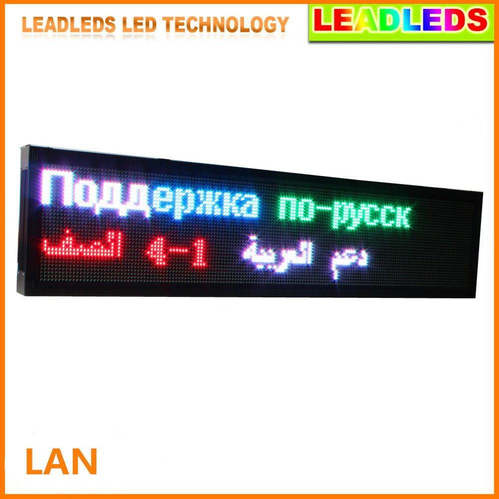Outdoor P10 RGB LED Sign Moving Message Display 1680x400x90mm(WHT) (4)