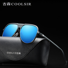 BRAND DESIGN Ultralight Pilot Sunglasses Men Polarized Driving Sun glasses Male Outdoor sports Goggles UV400