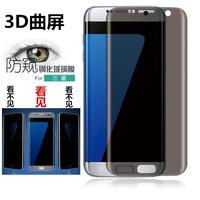 3D Anti-peeping vollbild abdeckung privatsphäre Gehärtetem Glas Displayschutzfolie Für Samsung Galaxy S6 rand S8 Plus S7 rand