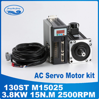 3.8KW 130ST M15025 130ST AC servo motor 15N.M 2500rpm AC Servo Motor and driver with cable High power