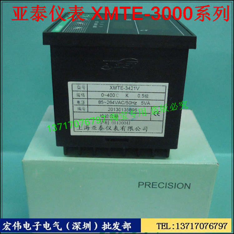 Shanghai Yatai AISET Intelligent temperature control instrumentation XMTE-3421V  цены