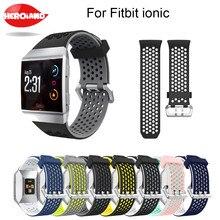 קל משקל לאוורר סיליקון ספורט שעון להקות צמיד עבור Fitbit יונית חכם שעון מתכוונן החלפת צמיד אבזר