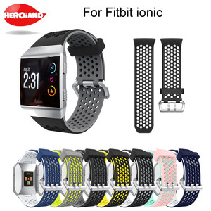 Image 1 - Lightweight Ventilate Silicone Sport Watch Bands Bracelet for Fitbit Ionic Smart Watch Adjustable Replacement Bangle Accessory