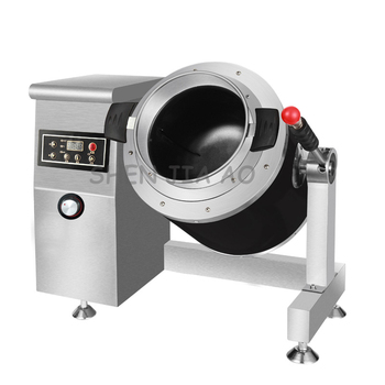 Large commercial Food Cooking machine Electromagnetic roller wok Non Stick Automatic fried meat vegetable cooker 3600w 1