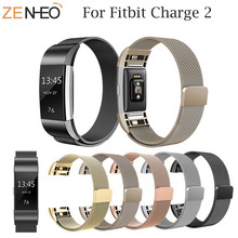 Bands Replacement Wrist Strap for Fitbit Charge 2 Band Magnetic Milanese Stainless Steel Bracelet for Fitbit Charge 2 Strap crested stainless steel band adjustable closure for fitbit charge 2 luxury magnetic milanese loop wrist strap