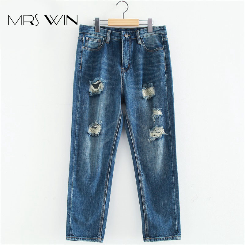 Mrs win Women Jeans High Waist Casual Harem Pants Loose Holes Calca Boyfriend Ankle Length Ripped Beggars Trousers Plus Size 3XL loose ankle length jeans for women 2017 new vintage distressed high waist ripped denim harem pants woman trousers plus size