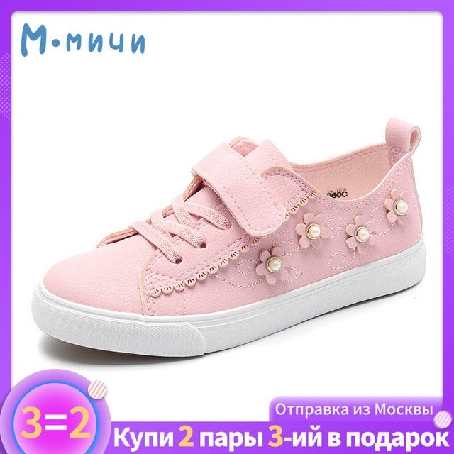 MMnun 2 = 1 נעלי ילדי בנות נעליים לנשימה עור מפוצל ילדים נעלי בנות ילדי סניקרס ילדי נעלי גודל 26 -31 ML960