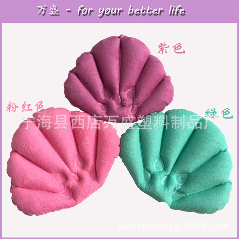 Home Spa Inflatable Bath Pillow New Bathroom Products Cups Shell Shaped Neck Random Color Bathroom Accessories Bathtub Cushion