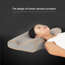 Patent Neck Pillow Memory Foam, Anti Wrinkle/ Anti Aging / Wrinkle Prevention /Natural Beauty/Back & Side Sleeping Pillow