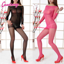 Man Tights sexy lingerie ultra elastic exotic dress Mens Pantyhose Silk stockings Penis Pouch Sheath Underwear Stocking for Men