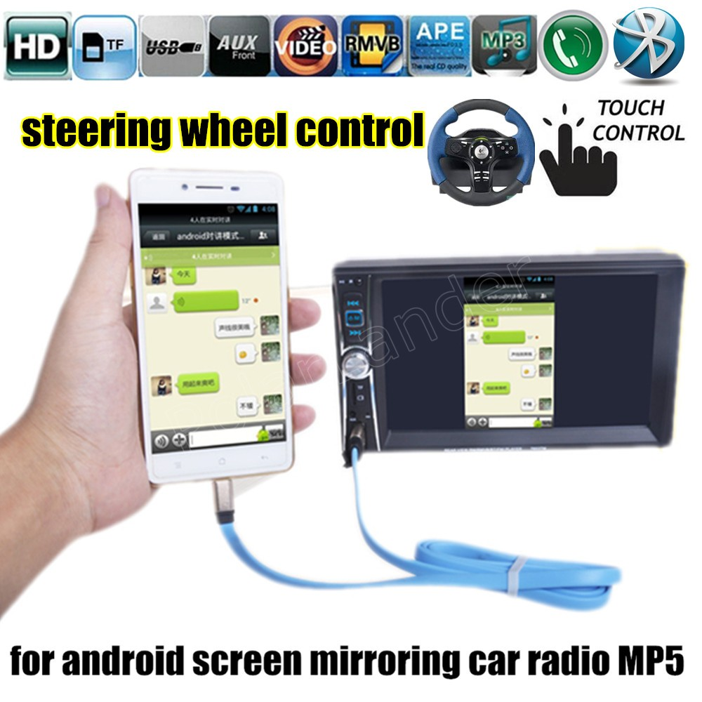 2 Din Car Radio stereo MP5 MP4 Player 6.6 Inch Touch Screen Rear camera/DVR input FM steering wheel control bluetooth video