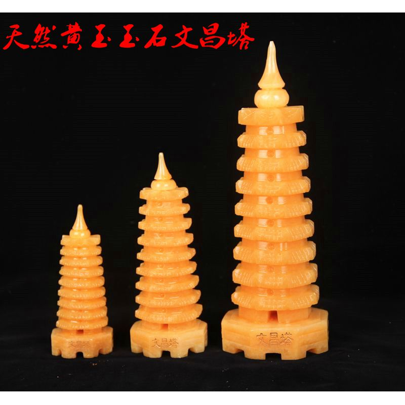 The natural Topaz tower of Wenchang college entrance examination nine academic study help jade 9 layers of the living room feng