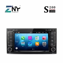 Android 8.0 Auto Radio Car DVD For Touareg Multivan T5 2002-2010 7″HD Stereo Bluetooth RDS FM Audio Video GPS Navigation Carplay