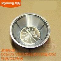 1 pcs Joyoung Juicer 부품 JYZ-D51 업그레이드 D52 업그레이드 D53 업그레이드 JYZ-D55 JYZ-D56 JYZ-D57 JYZ-D03 나이프 네트워크