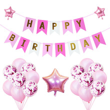 21pcs Happy Birthday Banner balloon Baby Shower Party Star Decorations Photo Booth Bunting Garland Flags