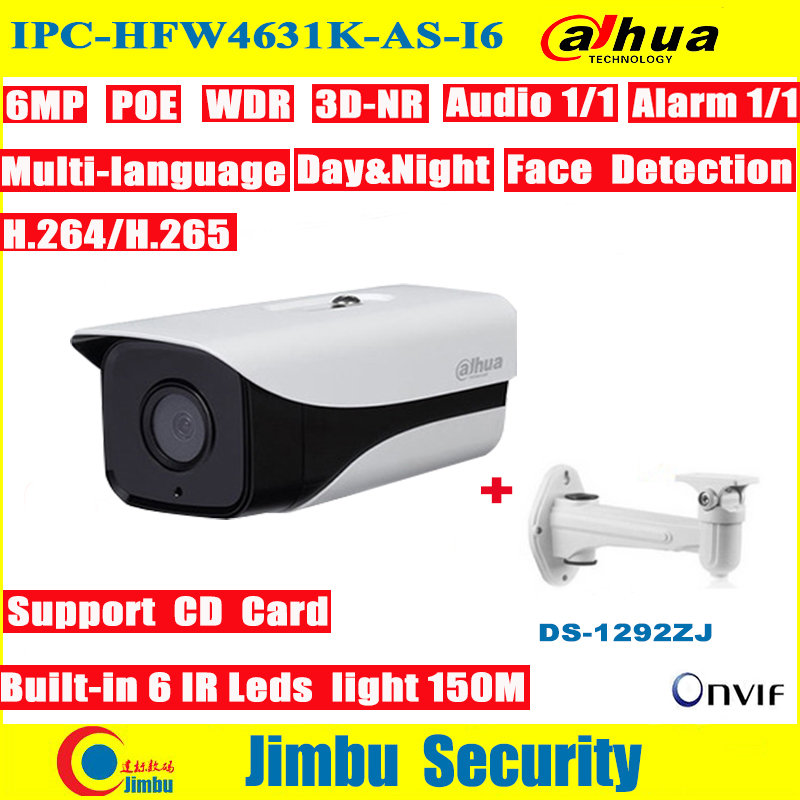 Dahua IP Camera 6Mp POE IPC-HFW4631K-AS-I6 H.265 IR150M built-in SD Card Audio Alarm interface IP67 WDR 3DNR CCTV Camera dahua ipc hfw4431k as i6 stellar camera 4mp poe sd card slot audio alarm interface ip67 ir150m bullet camera with bracket