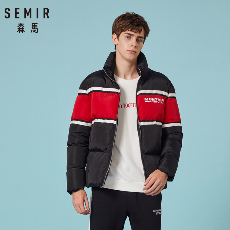 SEMIR Men Short Contrasted Padded Jacket With Zip Mens Stand-up Collar Puffer Jacket With Slant Pocket With Zip And Inner Pocket