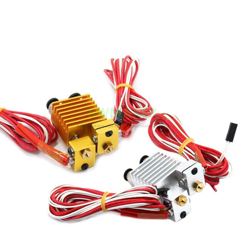 Химера Hotend мульти-экструзии hotend комплект V6 dual Head j-глава 0,4 мм Насадка для 1,75 мм/ 3,0 мм 3D части принтера золото/серебро