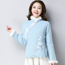 Winter Chinese Style Tops Thickened Cheongsam Short Coat Cotton-padded  Jacket Traditional Chinese New Year db6b32e28c0e