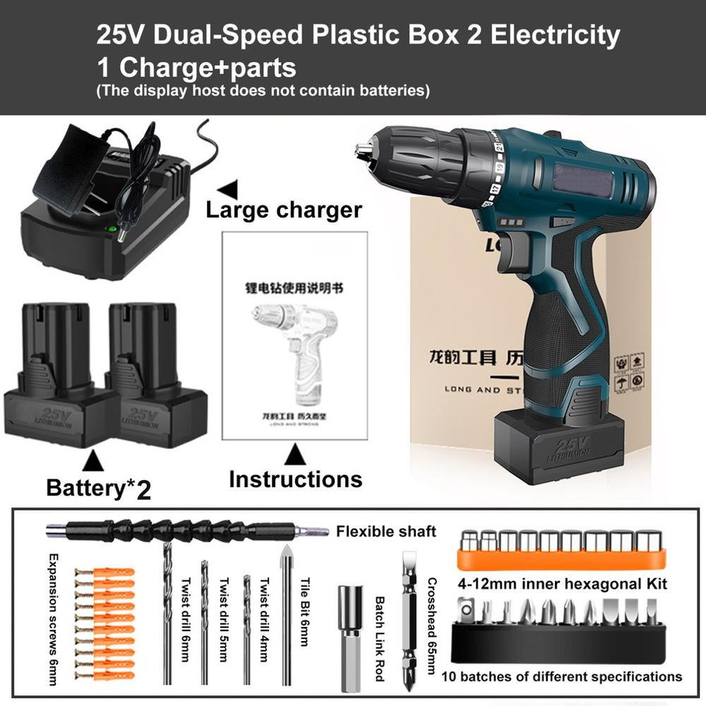 25V Wireless Power Driver DC Lithium Battery Electric Drill 2-Speed Electric Screwdriver Cordless Drill Kit With Accessories