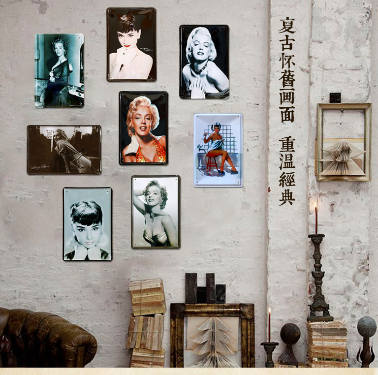 TOP WALL ART --8 Pieces marilyn monroe HOME office BAR TOP COOL RETRO Decor art -Vintage iron Antique Imitation metal drawing