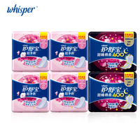 Women Menstrual Pads 100% Soft Cotton With Wings Sanitary Napkin Pads Day Use 10 pads * 4 pack+Night Use 6 pads * 2pack