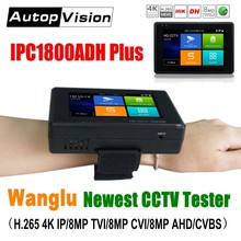 Wanglu 최신 4 인치 손목 CCTV IP 카메라 테스터 H.265 4K IP 8MP TVI 8MP CVI 8MP AHD 아날로그 5 in 1 CCTV 테스터 모니터 WIFI