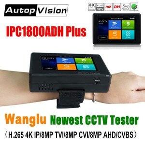 Image 1 - Wanglu Newest 4 inch Wrist CCTV IP Camera Tester H.265 4K IP 8MP TVI 8MP CVI 8MP AHD Analog 5 in 1 CCTV Tester Monitor with WIFI