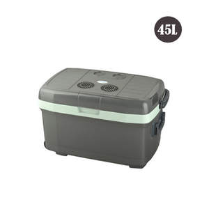 45L Large Capacity Car Refrigerator Fridge Mini Portable Outdoor Refrigerator