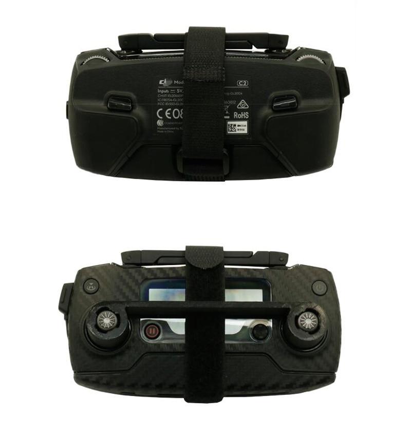 Защита экрана пульта управления mavik недорого заказать очки гуглес для бпла в камышин