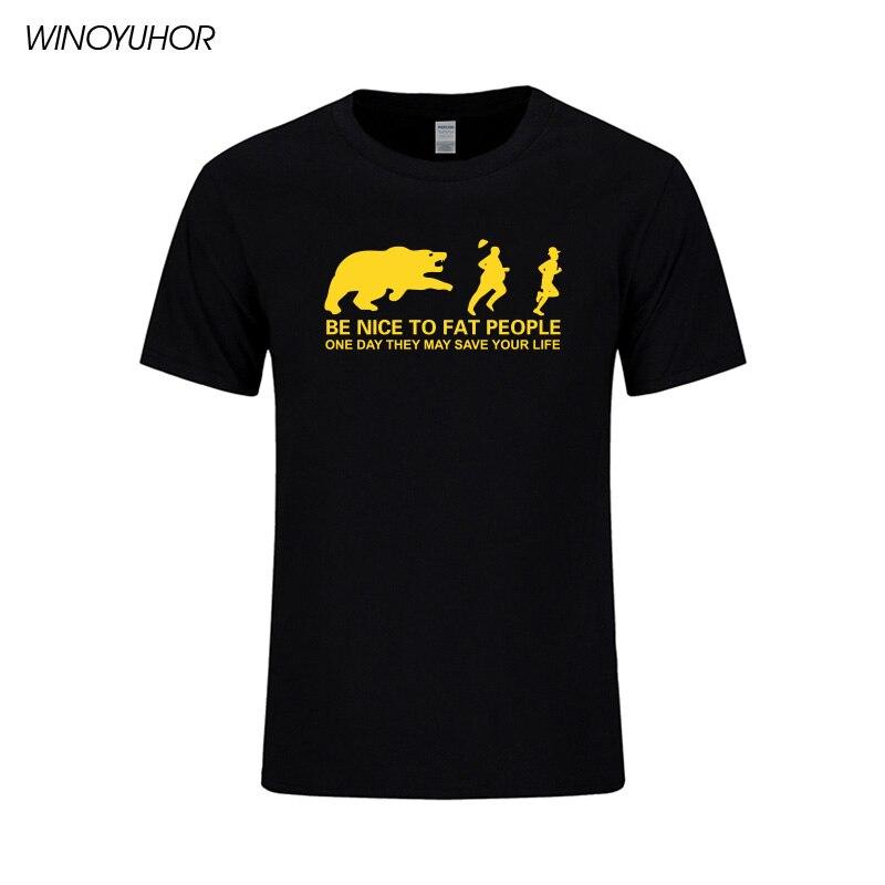 Nice Fat People Bear Chase Joke Funny Birthday Humor T Shirt Mens Short Sleeve