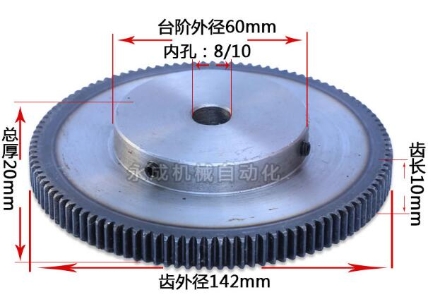 1pc Spur Gear pinion 140T 1M 1 module gear rack 140teeth bore 8mm 10mm spur gear precision 45 steel cnc rack and pinion spur gear pinion 2m 15t 2 mod gear rack 15 teeth bore 12mm keyway 4mm 45 steel cnc rack and pinion