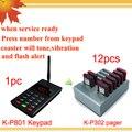 1 o conjunto de pager para restaurante, Kfc, Rápido de 12 vibração de frete grátis DHL