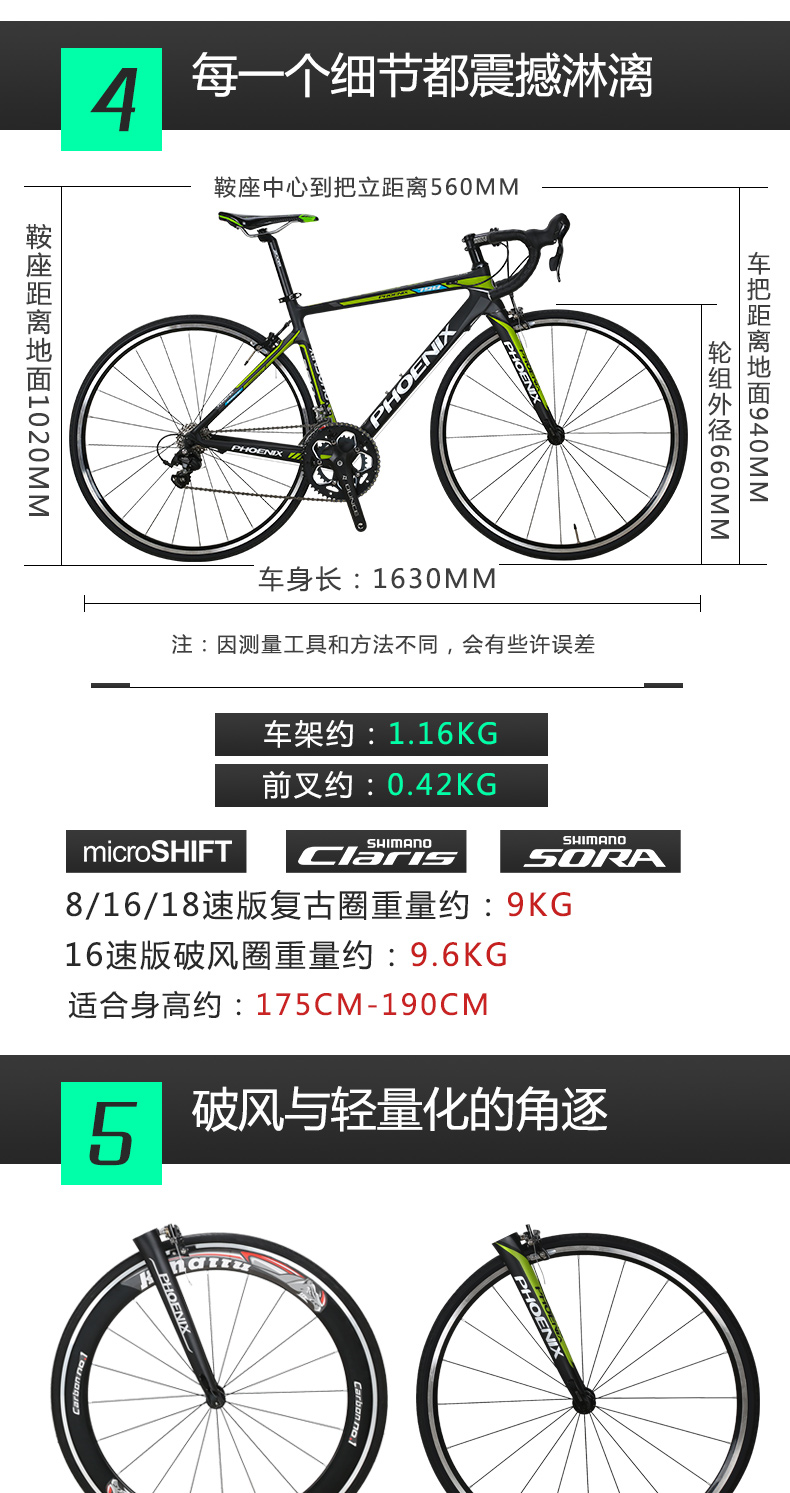 HTB1n7BccWmWBuNkHFJHq6yatVXaL - New Model Highway Bike Carbon Fiber Body 16/18 Pace SHIMAN0 2400/3500 Gentle Biking Racing Bicycle Outside Sports activities Bicicleta