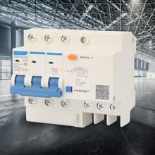 цена на 40A Leakage Circuit Breaker 400V/40A Leakage Protection Switch DZ47LE-63 C40 3P Current Circuit Breaker