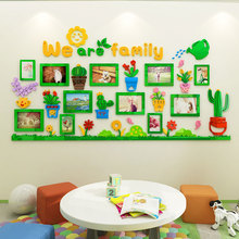 Green plant photo frame acrylic TV backdrop creative personality 3D stickers bedroom bedside background wall surface decoration