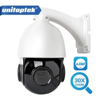 4 Inch 4MP IP PTZ Mini Dome Camera Network Onvif Speed Dome 30X Optical Zoom PTZ