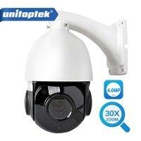 4 Inch 4MP IP PTZ Mini Dome Camera Network Onvif Speed Dome 30X Optical Zoom PTZ