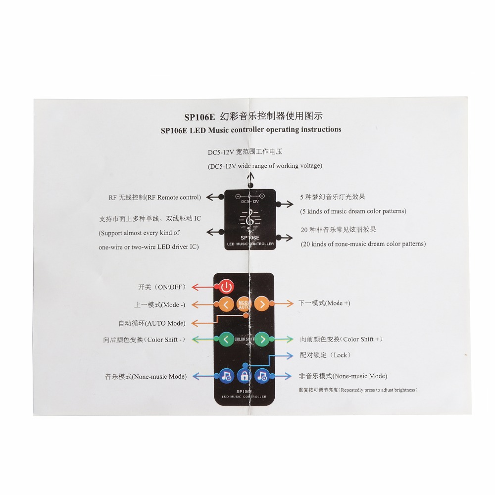 Buy Dc512v Ws2812b Music Controller Led Pixel Rf Strip Driver Circuit Wireless Remote Control For Ws2811 Ws2812 Sk6812 Max 240w Il From Reliable Rgb