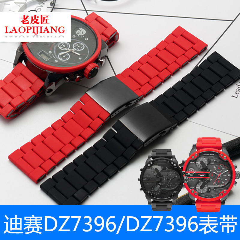 Fit diesel dz7370 dzZ7396 DZ4289 watch band black red 24mm 28mm waterproof silicone rubber cover metal stainless strap for men image
