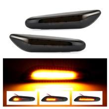 2 шт 16 светодиодный льющийся свет Копченый стороне светильника светодиодный сбоку маркер сигнальные лампы индикаторы для BMW E90 E91 E92 E93 E60 E87 E82 E46