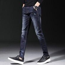 Jeans uomini Metà Jeans