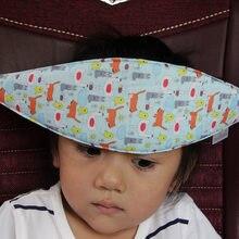 Автомобильный ремень безопасности для детей, защитный пояс для сна, фиксированный ремень для головы, BM88