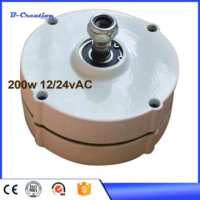 4309ba28b0d Gerador De Energia Generador Eolico bajo alternador Rpm para Generador De  viento 200 W Ac12v 24